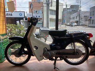 ホンダ スーパーカブ50カスタム