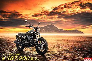 GPX Legend 250TwinII
