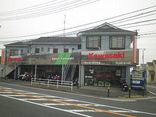 shop_5502_0.jpg