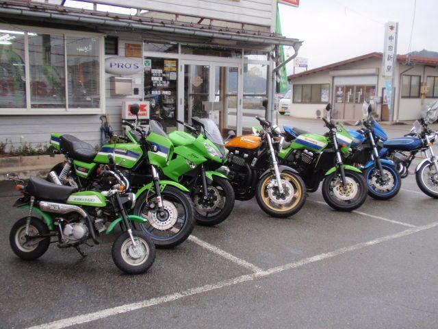 shop_6653_0.JPG