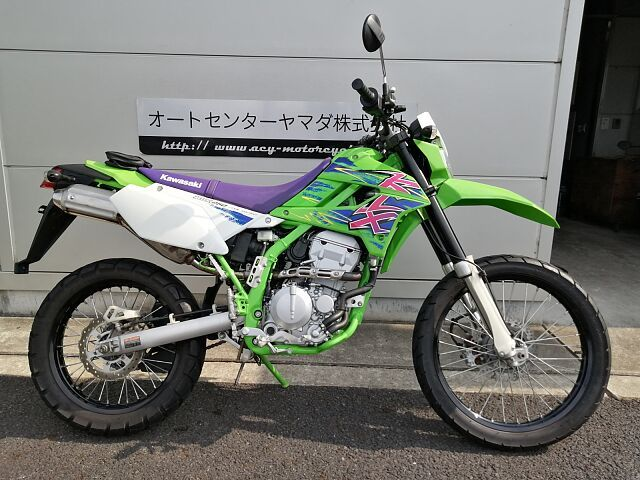 KLX250 ファイナルエディション
