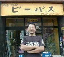 shop8009_img1.jpg