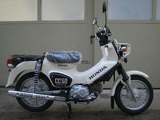 ホンダ クロスカブ50