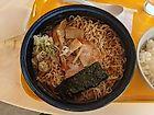 緊急事態宣言が終了したので、やっと県外へ!どうしても食べたかった「高山ラーメン」!