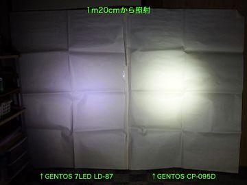 f5466174e81302b6919bf0f99ac2606bM.jpg